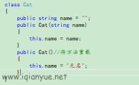 C#重载和重写(override)区分