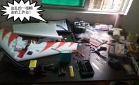 《我爱航模》之飞翼无人机制作(三)初步组装完成